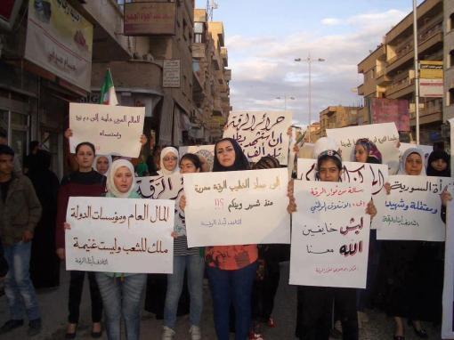من اعتصام في الرقة ضد المستبدين الجدد